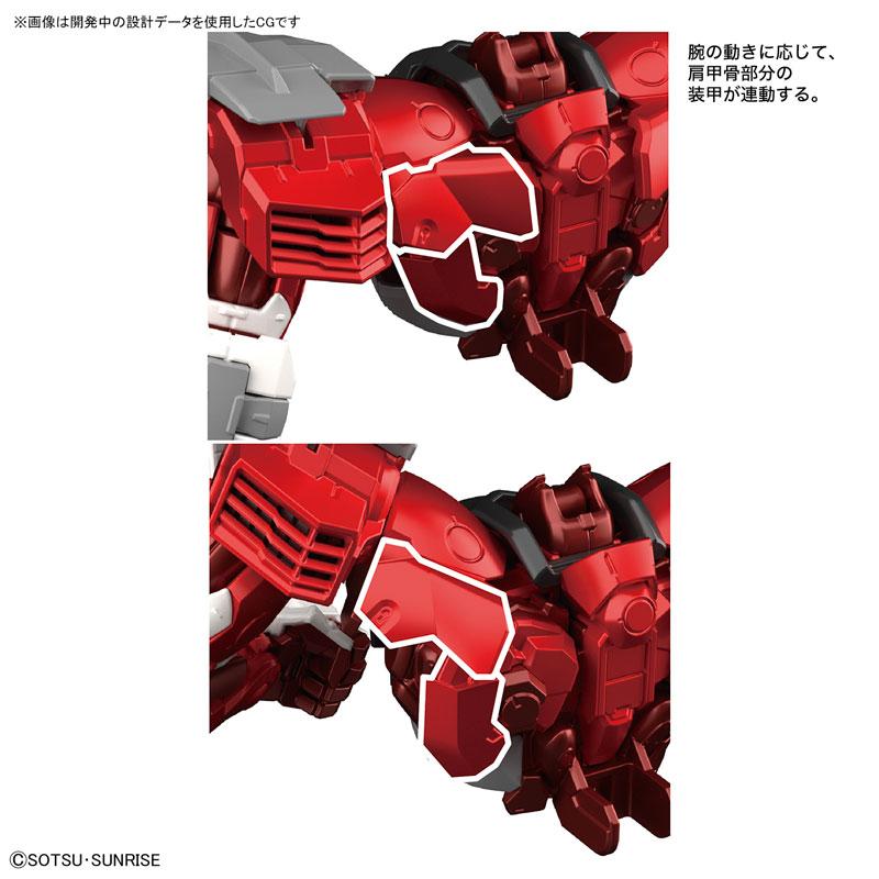ハイレゾリューションモデル『ガンダムアストレイ レッドフレーム 機動戦士ガンダムSEED ASTRAY』1/100 プラモデル-006