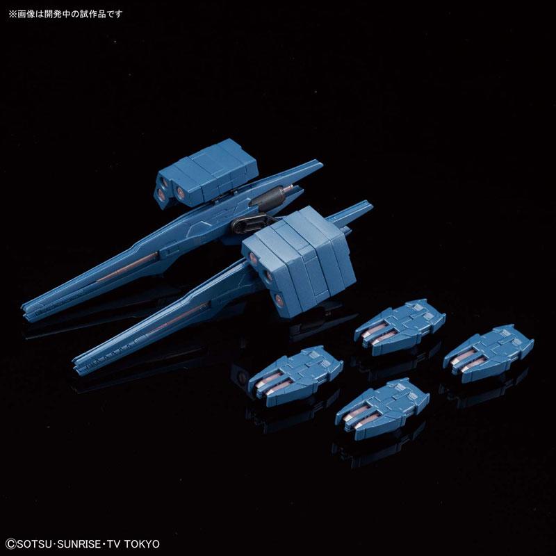 HGBD『ガンダムダブルオースカイHWS(トランザムインフィニティモード)』ガンダムビルドダイバーズ 1/144 プラモデル-004