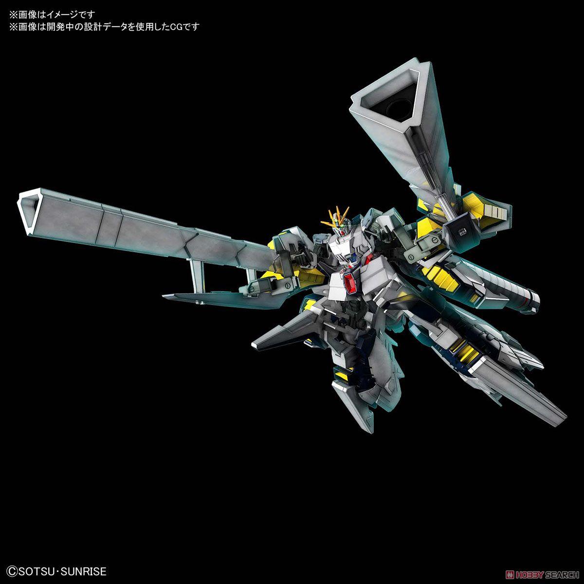 HGUC『ナラティブガンダム A装備』ガンダムNT 1/144 プラモデル-011