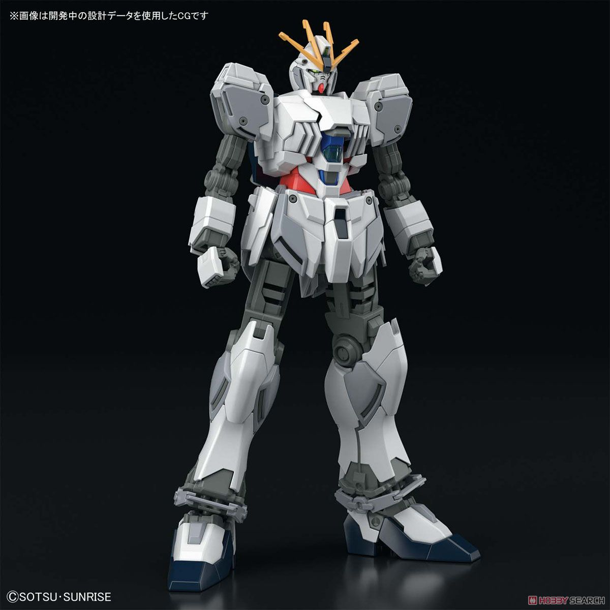 HGUC『ナラティブガンダム A装備』ガンダムNT 1/144 プラモデル-012