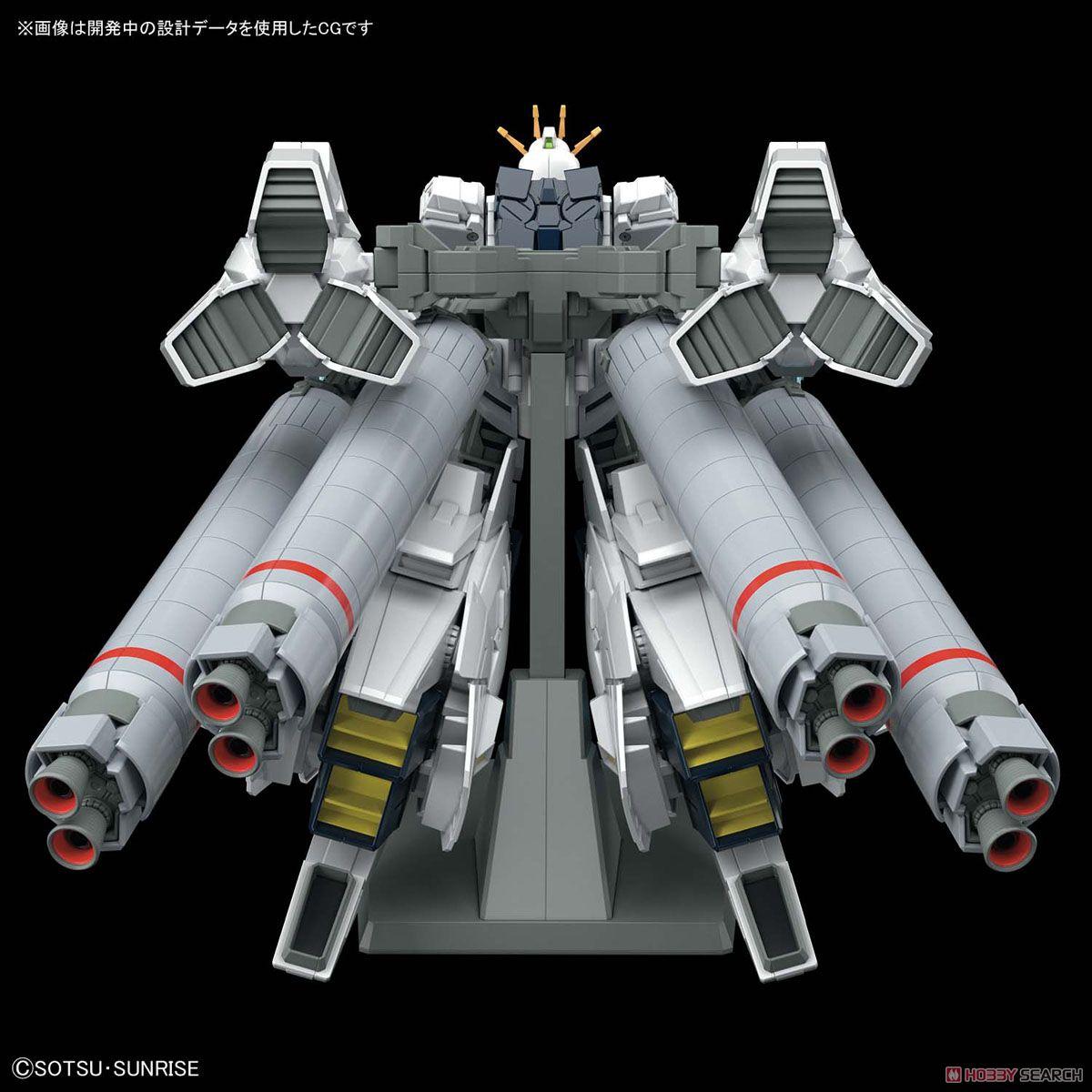 HGUC『ナラティブガンダム A装備』ガンダムNT 1/144 プラモデル-013