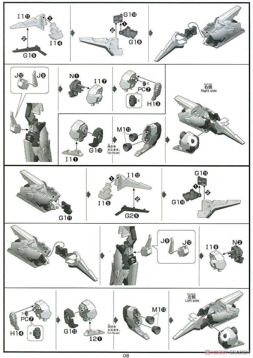 HGUC『ナラティブガンダム A装備』ガンダムNT 1/144 プラモデル-028
