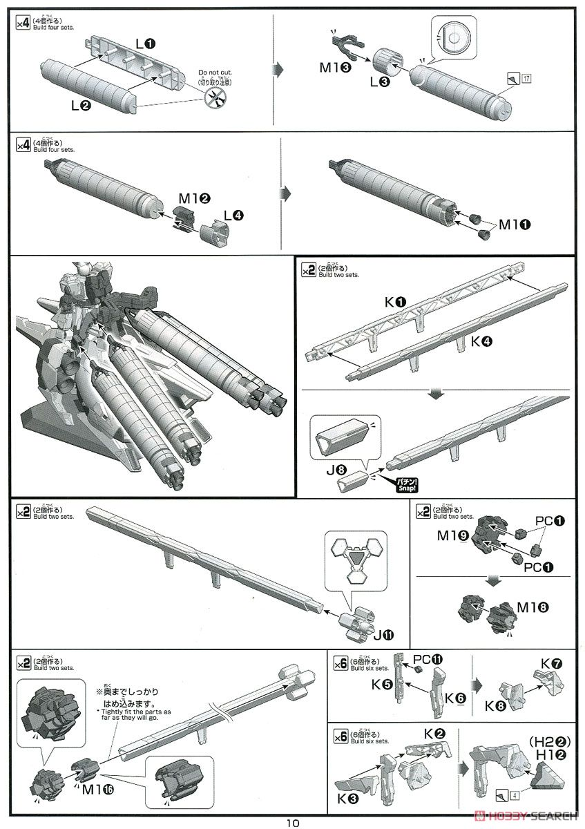 HGUC『ナラティブガンダム A装備』ガンダムNT 1/144 プラモデル-030