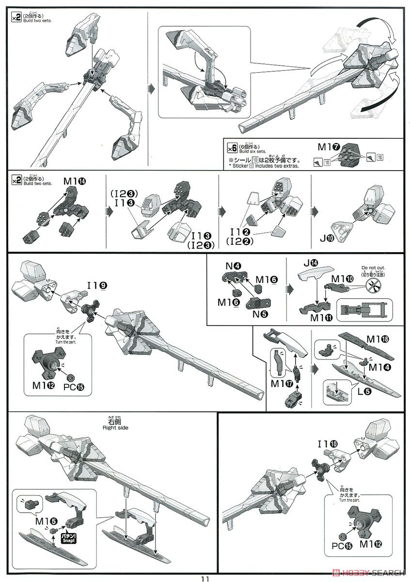 HGUC『ナラティブガンダム A装備』ガンダムNT 1/144 プラモデル-031