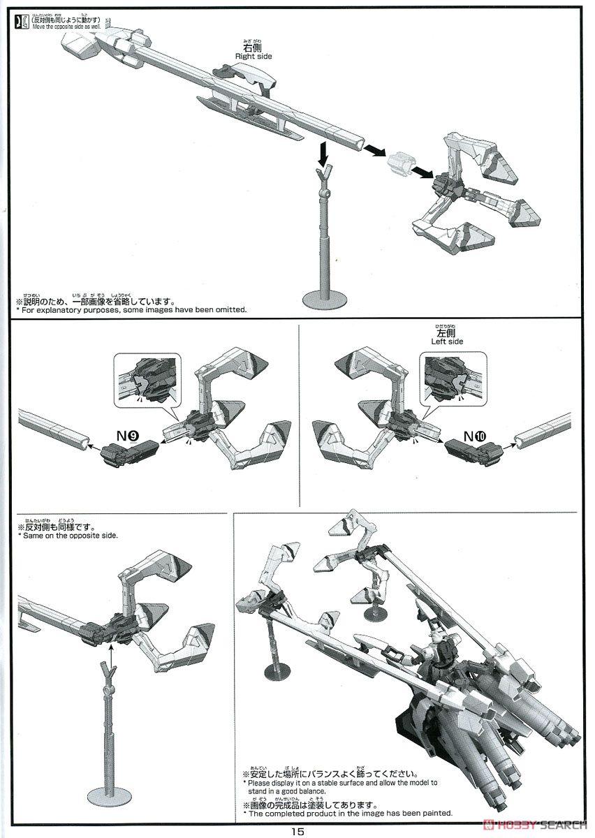 HGUC『ナラティブガンダム A装備』ガンダムNT 1/144 プラモデル-035