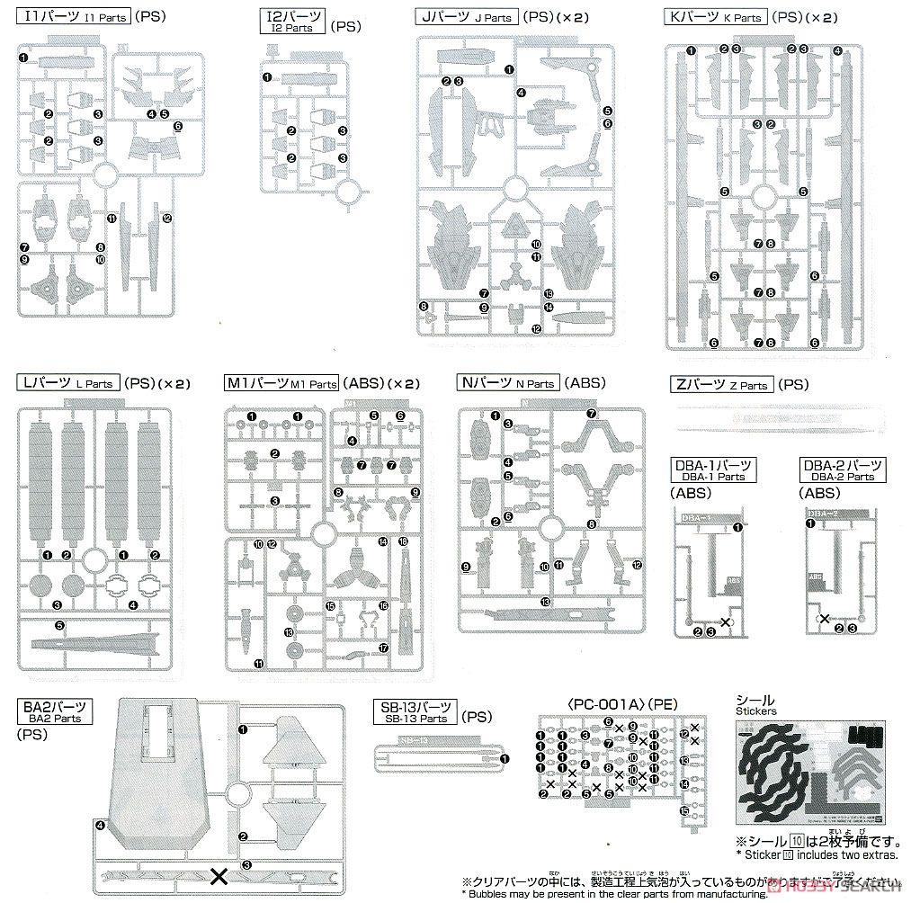 HGUC『ナラティブガンダム A装備』ガンダムNT 1/144 プラモデル-037
