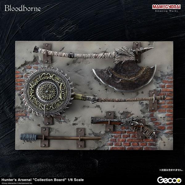 【再販】Bloodborne ブラッドボーン『Hunter's Arsenal ハンターズ・アーセナル: コレクションボード』1/6スケール ウェポン