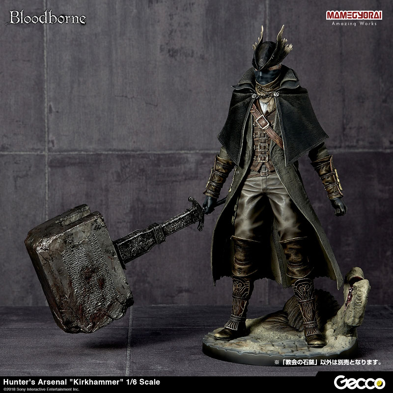 Bloodborne『ハンターズ・アーセナル:教会の石鎚』1/6スケール ウェポン-018