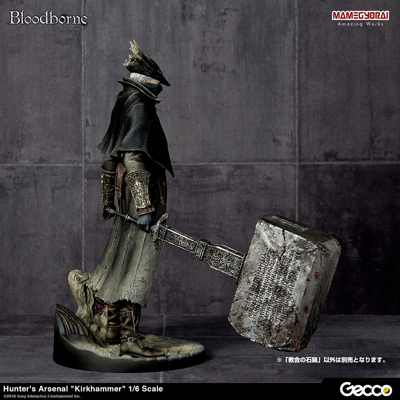 Bloodborne『ハンターズ・アーセナル:教会の石鎚』1/6スケール ウェポン-019