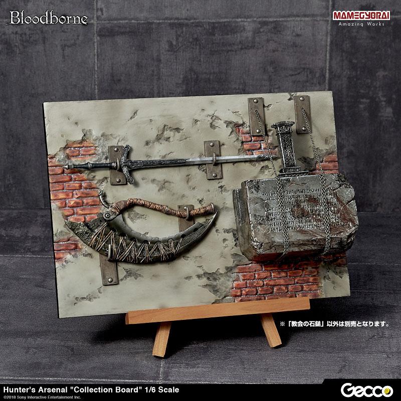 Bloodborne『ハンターズ・アーセナル:教会の石鎚』1/6スケール ウェポン-021