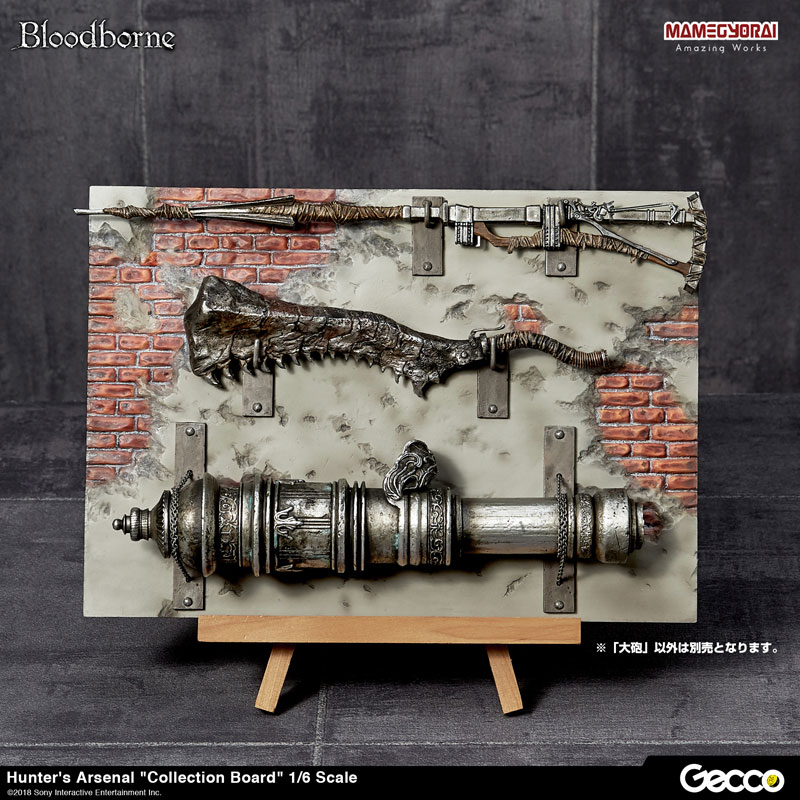 Bloodborne『ハンターズ・アーセナル:大砲』1/6スケール ウェポン-017