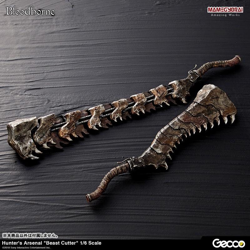 Bloodborne『ハンターズ・アーセナル:獣肉断ち』1/6スケール ウェポン-001