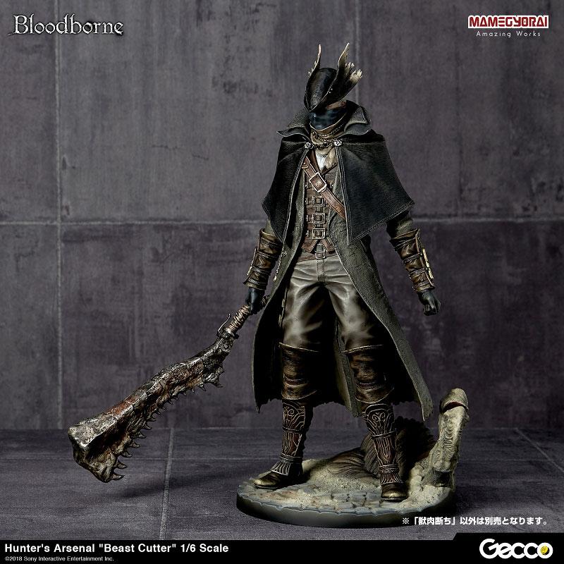 Bloodborne『ハンターズ・アーセナル:獣肉断ち』1/6スケール ウェポン-016