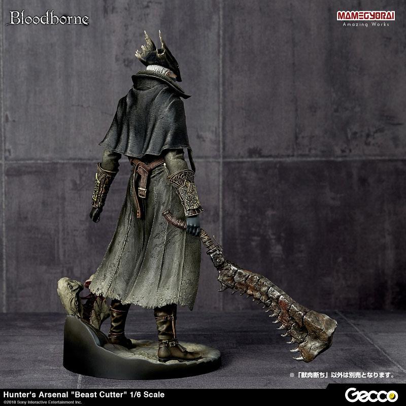 Bloodborne『ハンターズ・アーセナル:獣肉断ち』1/6スケール ウェポン-017