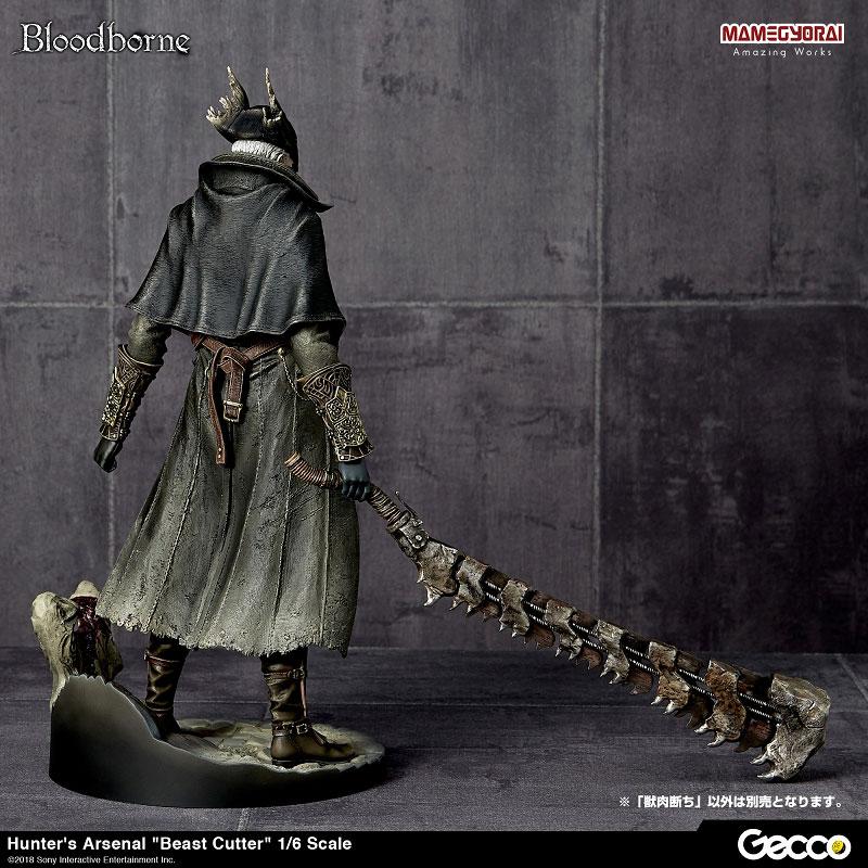 Bloodborne『ハンターズ・アーセナル:獣肉断ち』1/6スケール ウェポン-019