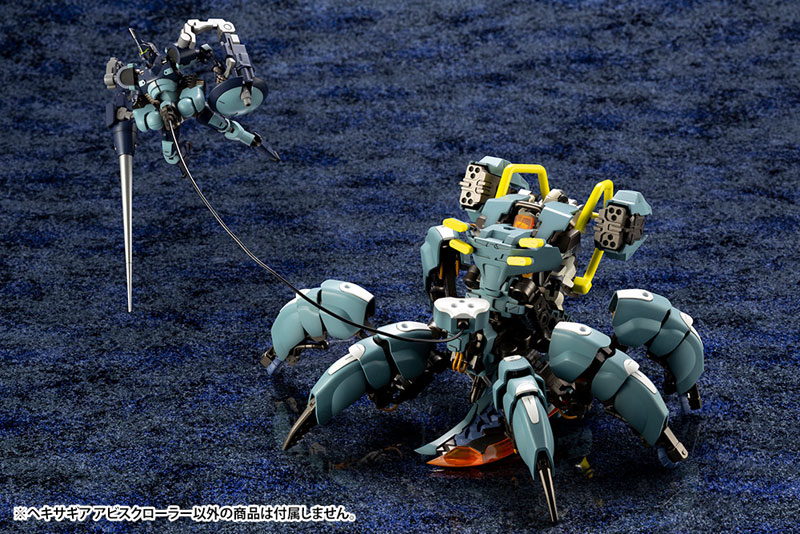 ヘキサギア『アビスクローラー』1/24 プラモデル-009