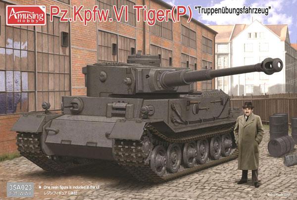 1/35『ドイツ重戦車 ティーガー(P)』プラモデル-001