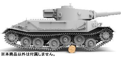 1/35『ドイツ重戦車 ティーガー(P)』プラモデル-003