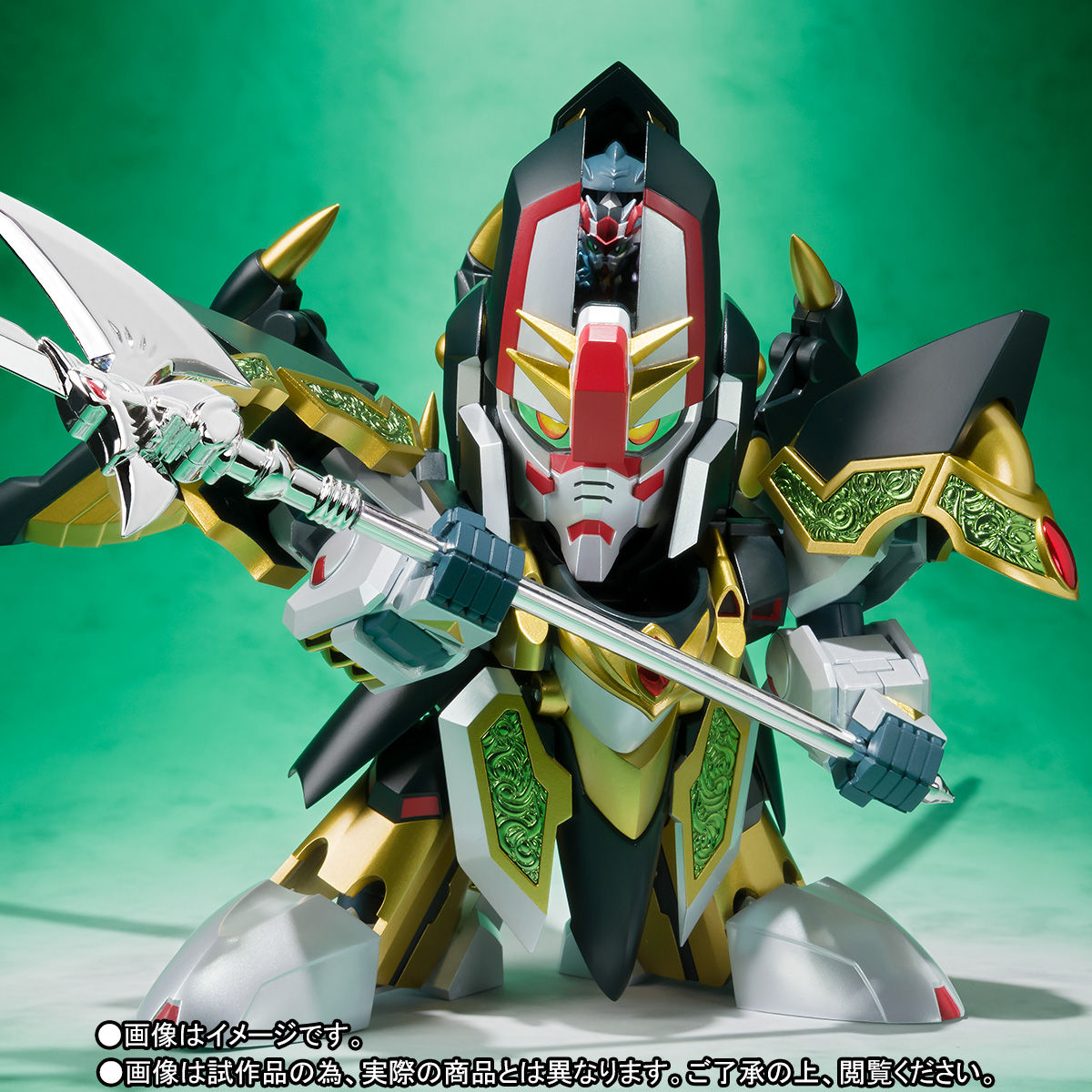SDX『龍機ドラグーン|新SDガンダム外伝』可変可動フィギュア-001
