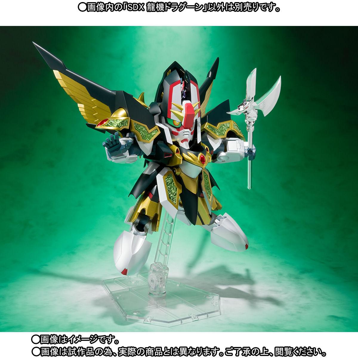 SDX『龍機ドラグーン 新SDガンダム外伝』可変可動フィギュア-003