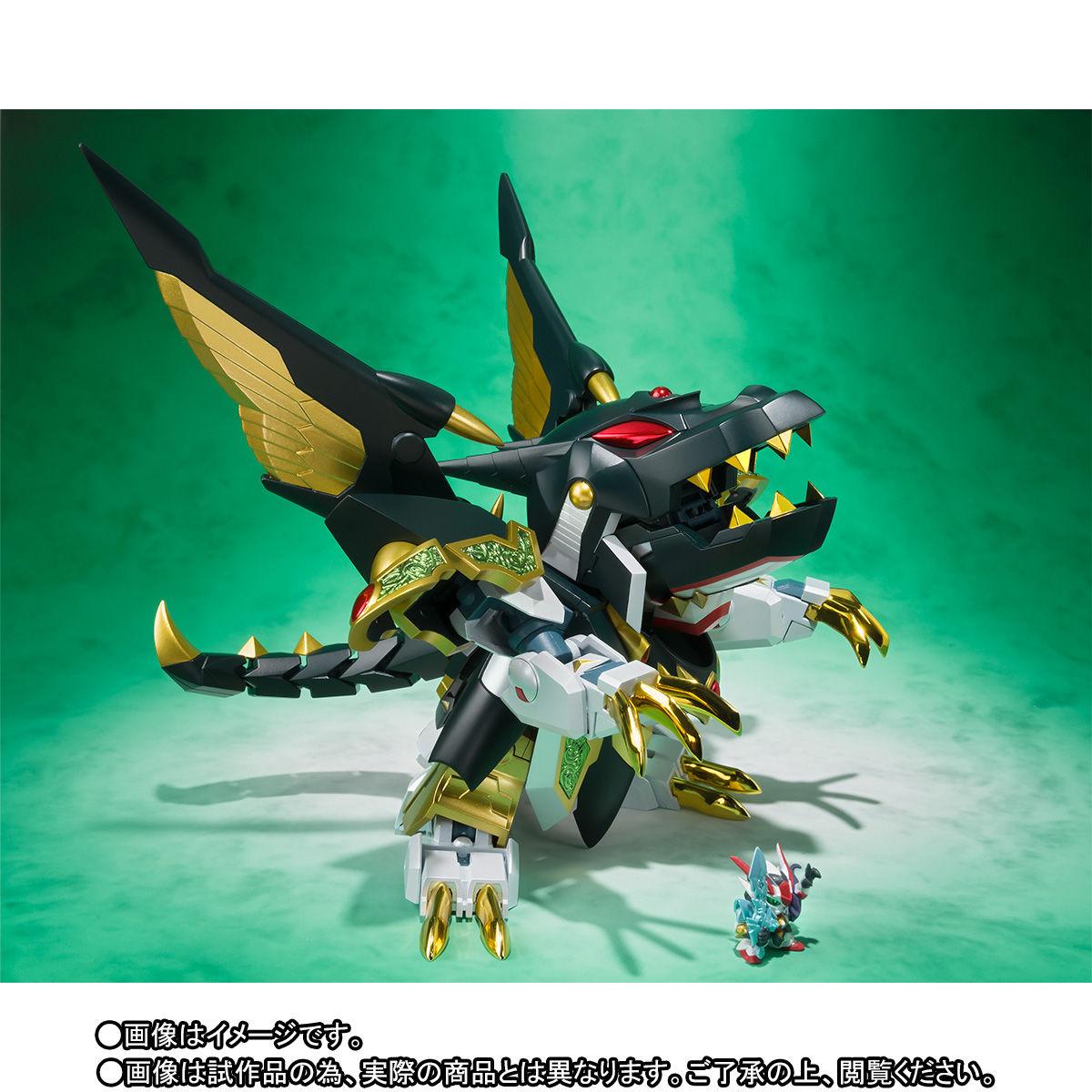 SDX『龍機ドラグーン|新SDガンダム外伝』可変可動フィギュア-007