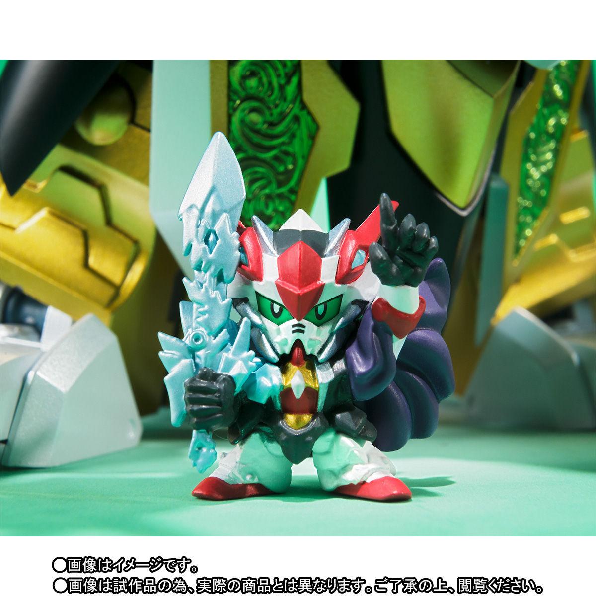 SDX『龍機ドラグーン 新SDガンダム外伝』可変可動フィギュア-008