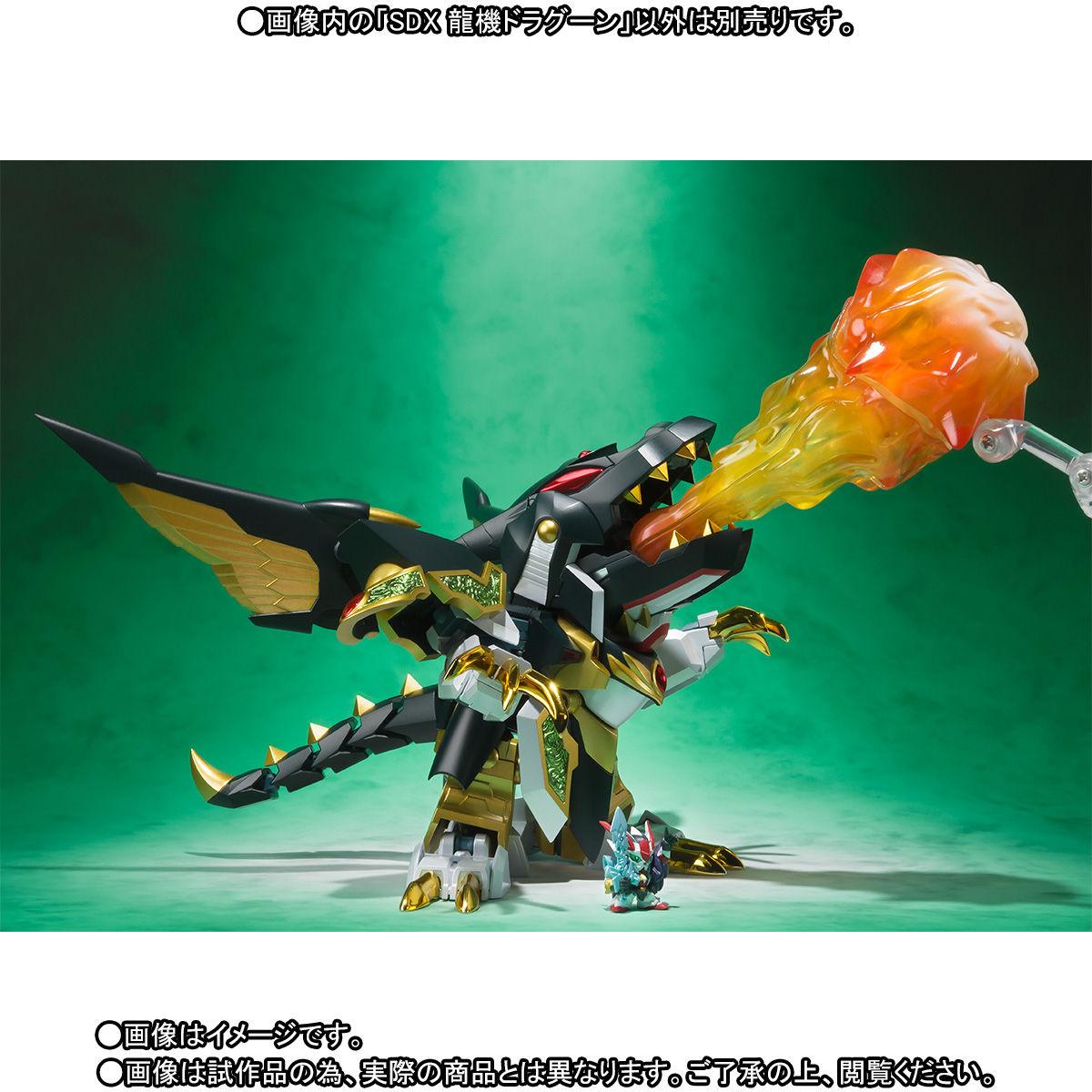 SDX『龍機ドラグーン|新SDガンダム外伝』可変可動フィギュア-009