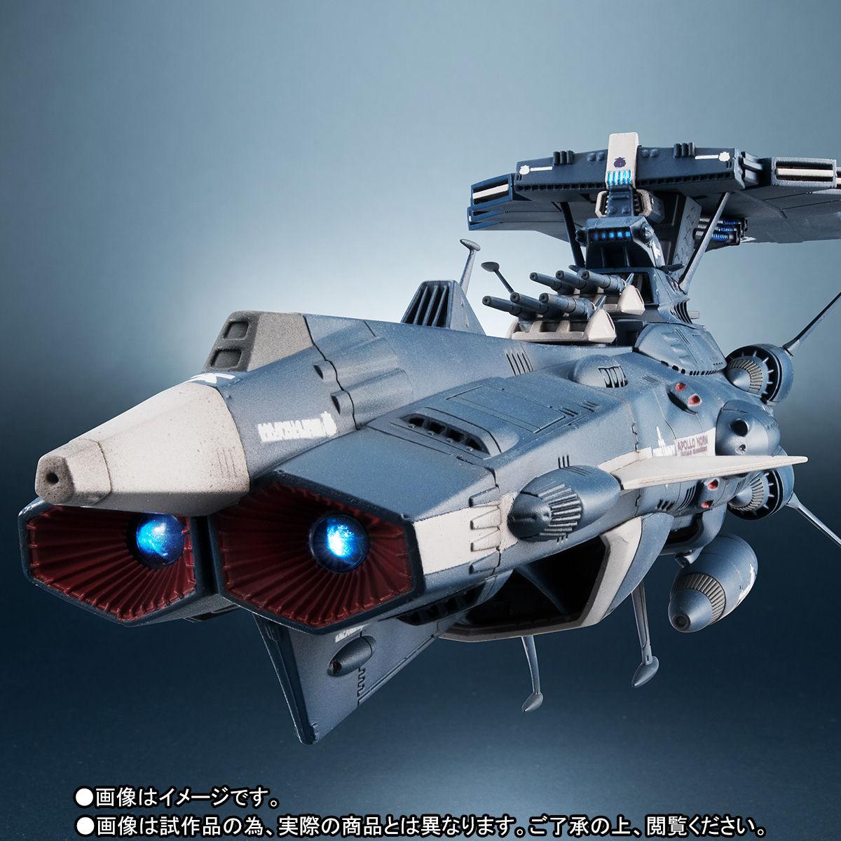 輝艦大全『地球連邦アンドロメダ級三番艦 アポロノーム|宇宙戦艦ヤマト2202』1/2000 完成品モデル-001