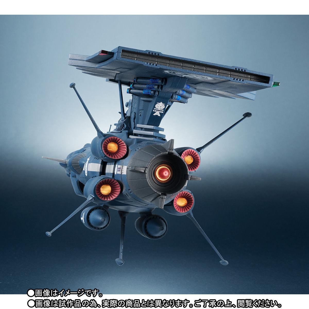 輝艦大全『地球連邦アンドロメダ級三番艦 アポロノーム|宇宙戦艦ヤマト2202』1/2000 完成品モデル-003