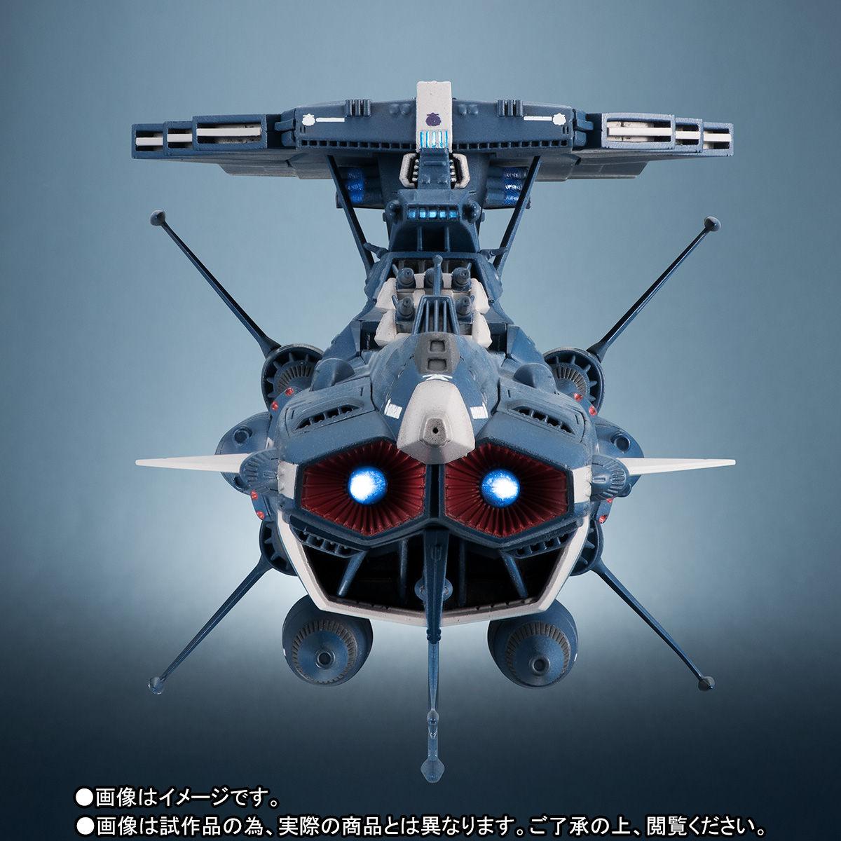 輝艦大全『地球連邦アンドロメダ級三番艦 アポロノーム|宇宙戦艦ヤマト2202』1/2000 完成品モデル-005