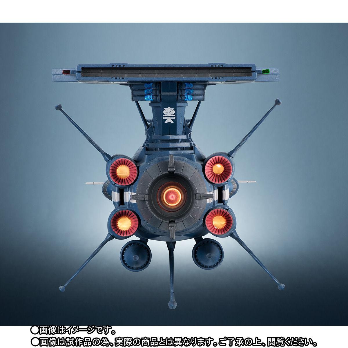 輝艦大全『地球連邦アンドロメダ級三番艦 アポロノーム|宇宙戦艦ヤマト2202』1/2000 完成品モデル-006