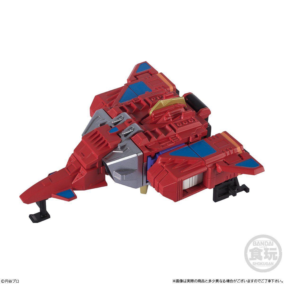 スーパーミニプラ『電光超人グリッドマン』4個入 BOX-004