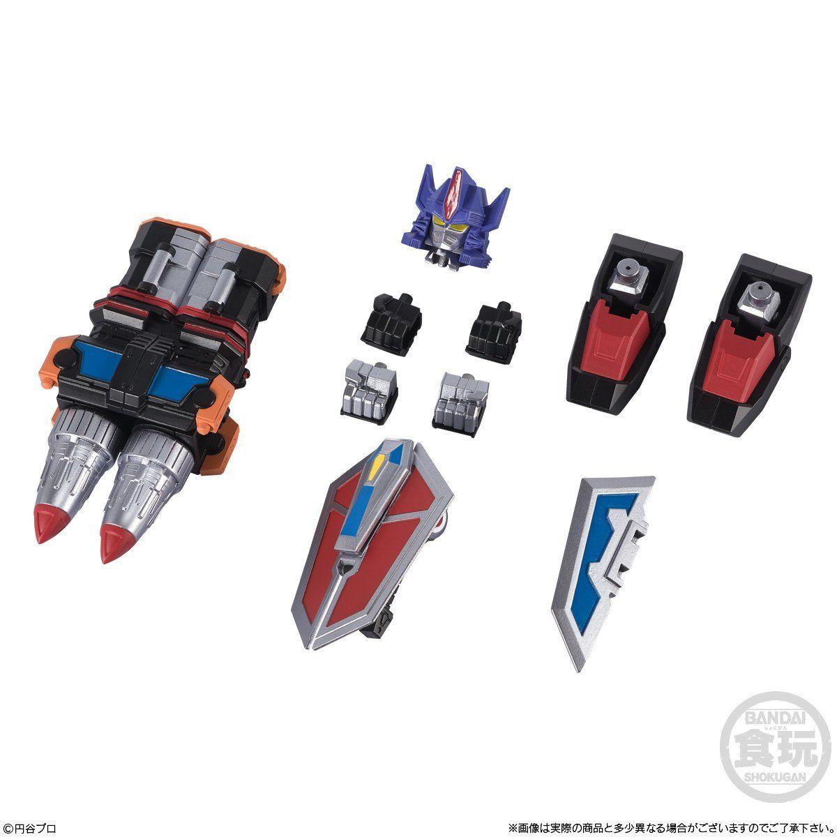 スーパーミニプラ『電光超人グリッドマン』4個入 BOX-005