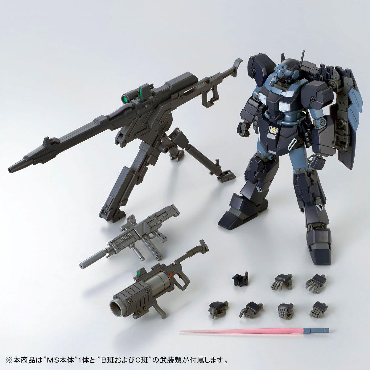 HG 1/144『ジェスタ(シェザール隊仕様 B&C班装備)』プラモデル-008