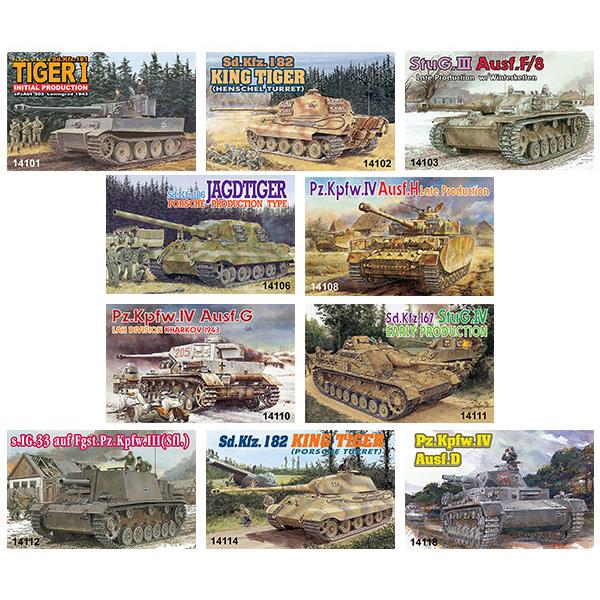 ドイツ軍戦車『ミニアーマーシリーズ』1/144 プラモデル 10個入りBOX