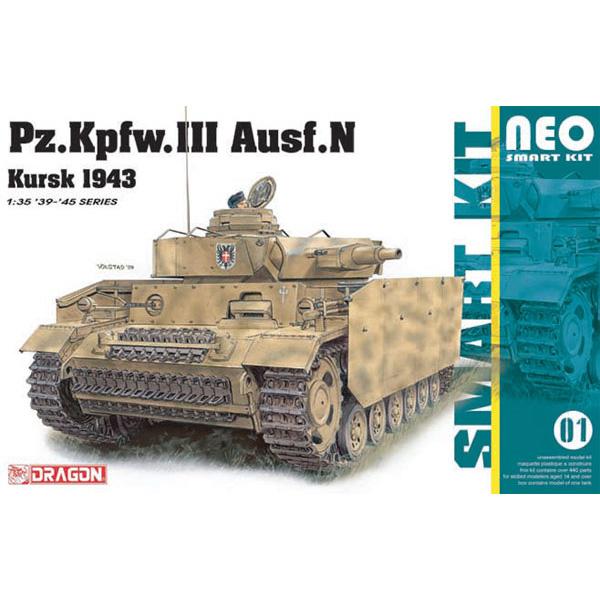 1/35『WW.II ドイツ軍 III号戦車N型 クルスクの戦い 1943 /NEOスマートキット』プラモデル