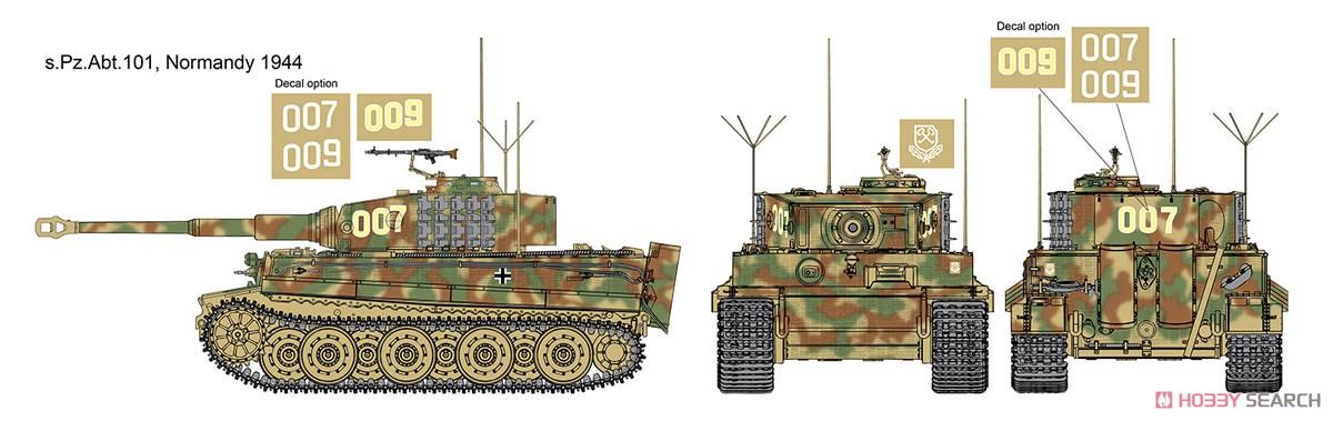 WW.II ドイツ軍『ティーガーI 後期生産型|ヴィットマン ラスト タイガー』1/35 プラモデル-005