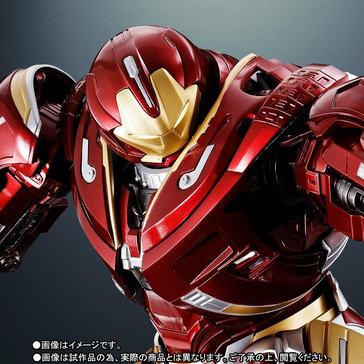 超合金×S.H.Figuarts『ハルクバスター マーク2|アベンジャーズ/インフィニティ・ウォー』可動フィギュア