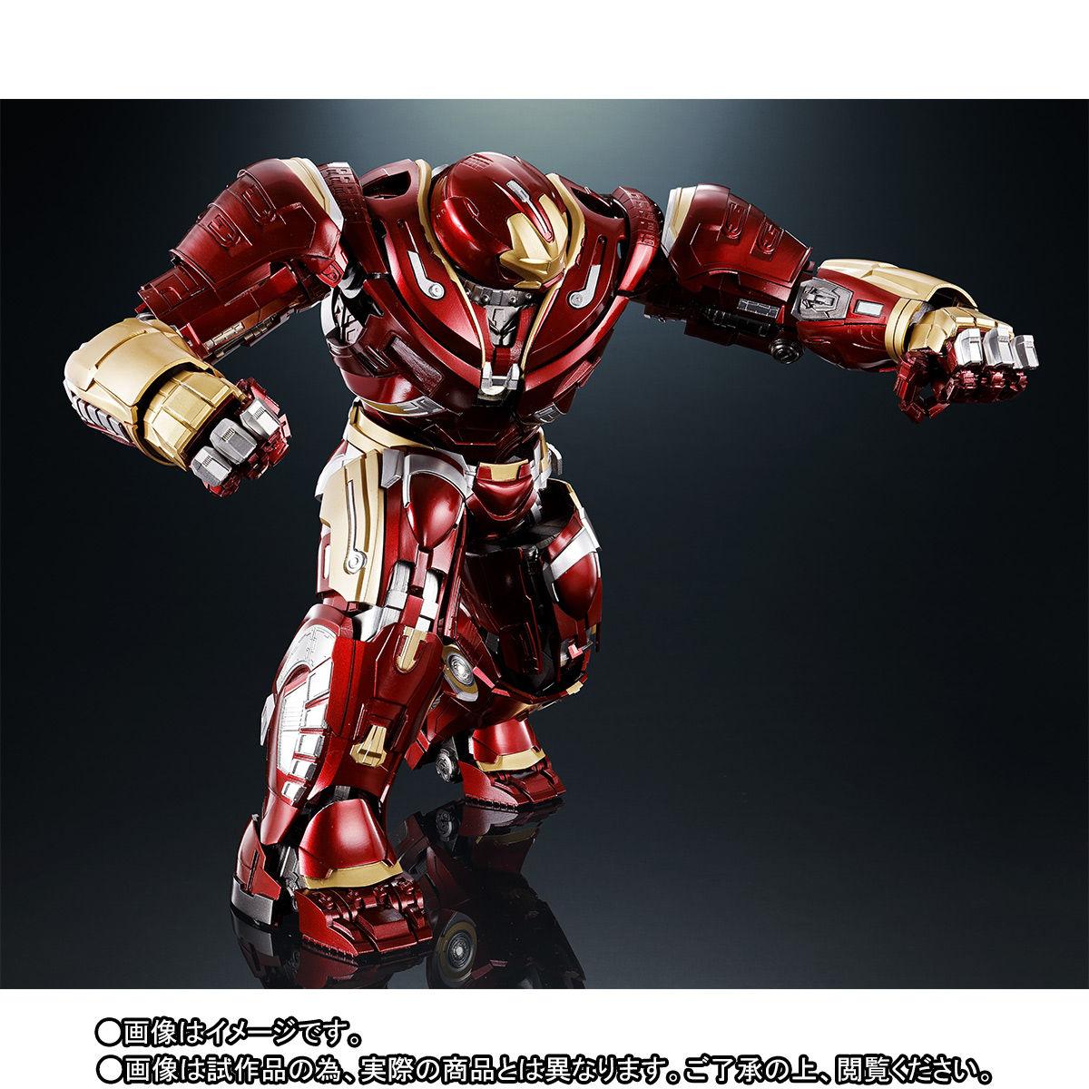 超合金×S.H.Figuarts『ハルクバスター マーク2|アベンジャーズ/インフィニティ・ウォー』可動フィギュア-003