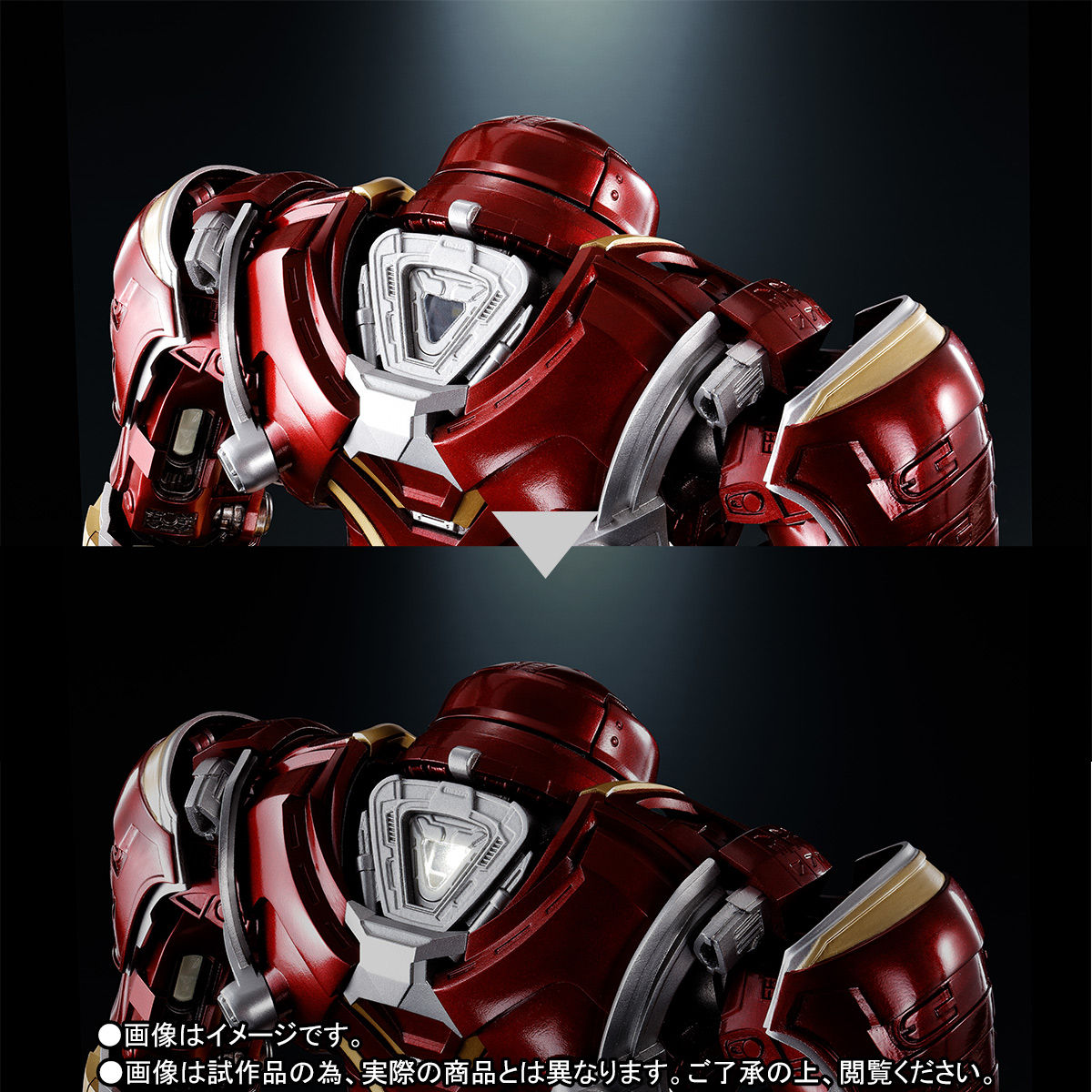 超合金×S.H.Figuarts『ハルクバスター マーク2 アベンジャーズ/インフィニティ・ウォー』可動フィギュア-008