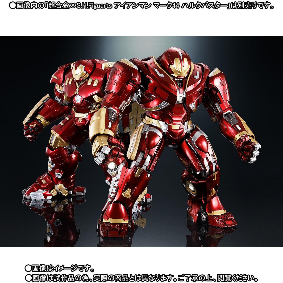 超合金×S.H.Figuarts『ハルクバスター マーク2|アベンジャーズ/インフィニティ・ウォー』可動フィギュア-010