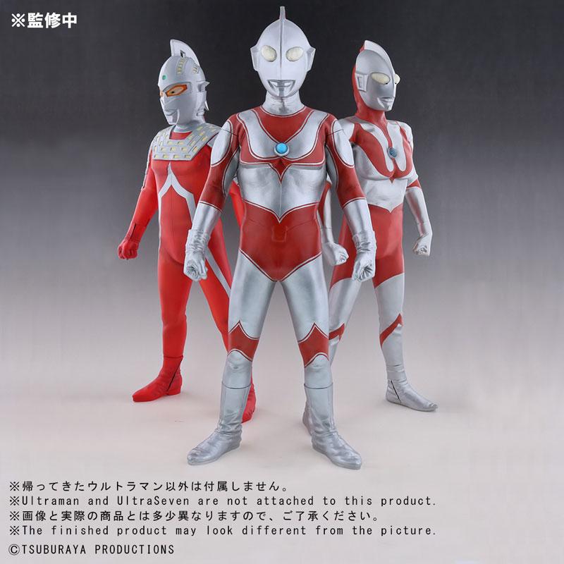 ギガンティックシリーズ『帰ってきたウルトラマン』完成品フィギュア-008