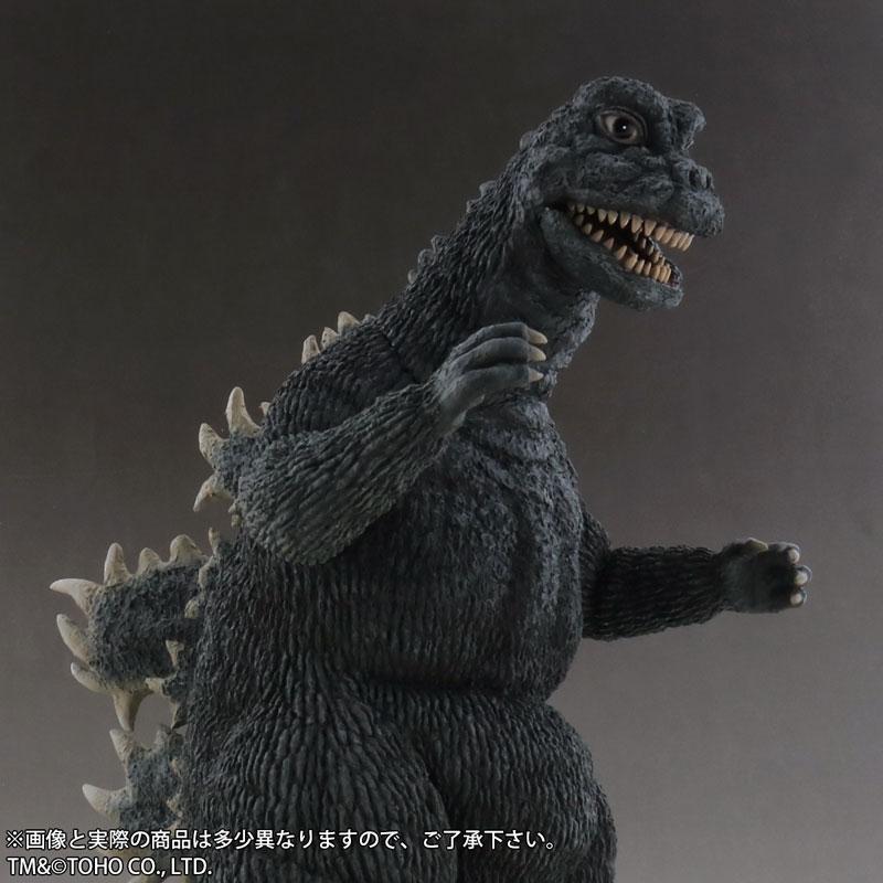 東宝30cmシリーズ『ゴジラ(1967)』怪獣島の決戦 ゴジラの息子 完成品フィギュア-005
