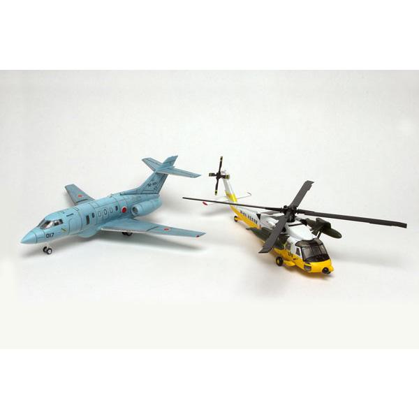 よみがえる空『航空自衛隊 UH-60J & U-125A』1/144 プラモデル