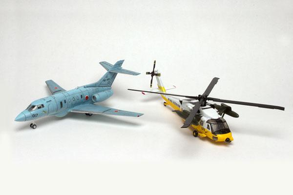 よみがえる空『航空自衛隊 UH-60J & U-125A』1/144 プラモデル-001
