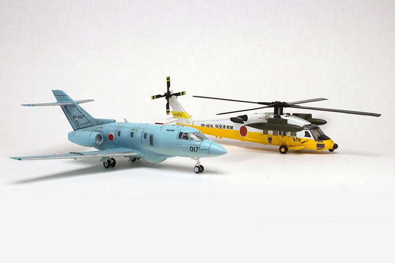よみがえる空『航空自衛隊 UH-60J & U-125A』1/144 プラモデル-002