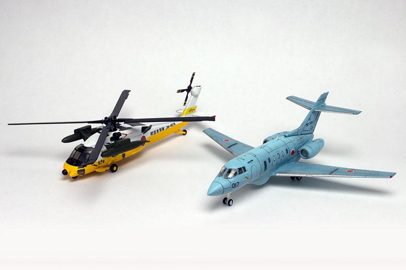 よみがえる空『航空自衛隊 UH-60J & U-125A』1/144 プラモデル-003