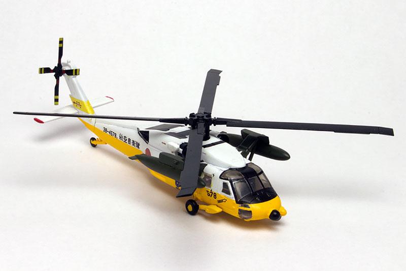 よみがえる空『航空自衛隊 UH-60J & U-125A』1/144 プラモデル-005