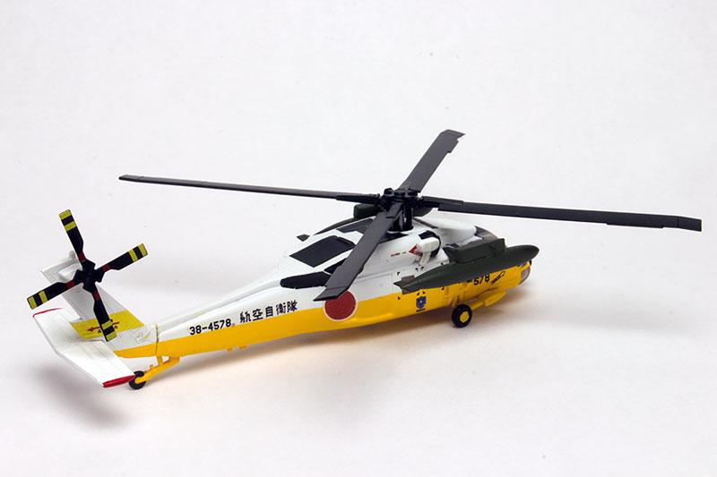 よみがえる空『航空自衛隊 UH-60J & U-125A』1/144 プラモデル-008