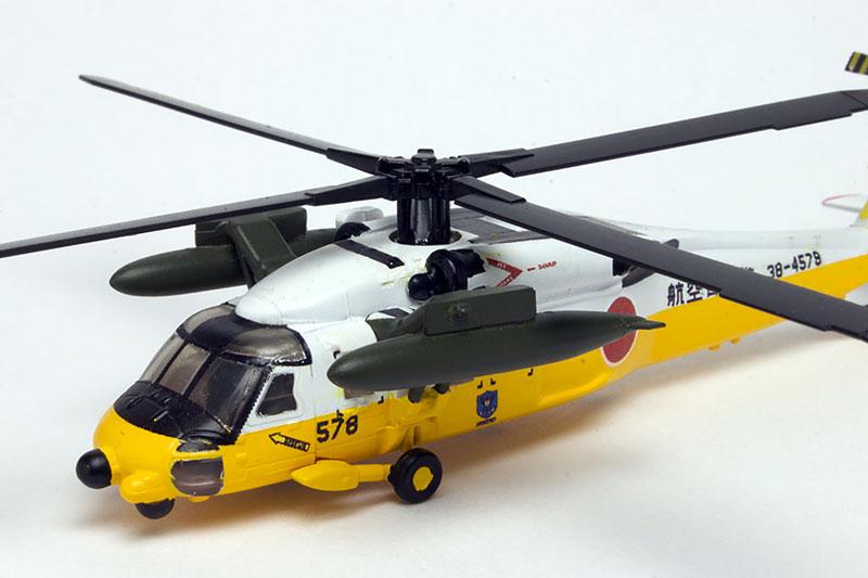 よみがえる空『航空自衛隊 UH-60J & U-125A』1/144 プラモデル-009